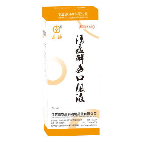 Qingwen Jiedu Oral Liquid