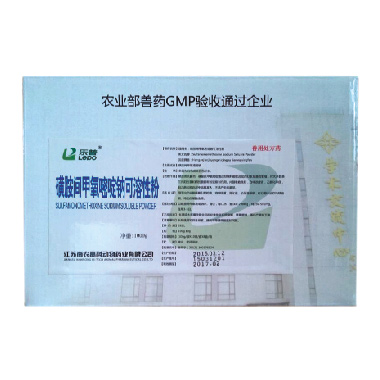 Sodium sulfamethoxypyrimidine soluble powder