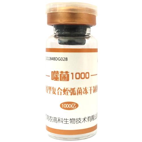 噬菌1000